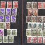 0004 12 0005 13 150x150 - Советские марки — 09 (Дубликаты)