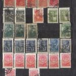 0006 20 150x150 - Советские марки — 09 (Дубликаты)