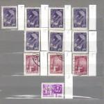 0007 123 150x150 - Советские марки — 09 (Дубликаты)