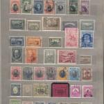 0007 686 р 150x150 - Зарубежные марки - III (Экзотика)