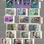 0008 83 150x150 - Советские марки — 11 (Дубликаты)