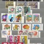 0009 114 150x150 - Советские марки — 11 (Дубликаты)