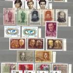 0011 106 150x150 - Советские марки — 11 (Дубликаты)