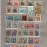 0011 795 р 150x150 - Зарубежные марки - III (Экзотика)