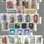 0012 110 150x150 - Советские марки — 11 (Дубликаты)