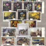 0012 75 150x150 - Зарубежные марки - IV (Экзотика)