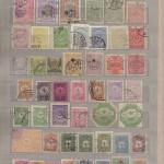 0012 813 р 150x150 - Зарубежные марки - III (Экзотика)