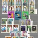 0014 105 150x150 - Советские марки — 11 (Дубликаты)