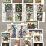 0015 120 150x150 - Зарубежные марки - IV (Экзотика)