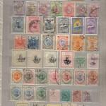 0015 1492 р 150x150 - Зарубежные марки - III (Экзотика)