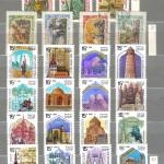 0015 155 150x150 - Советские марки — 11 (Дубликаты)