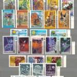 0016 155 150x150 - Советские марки — 11 (Дубликаты)