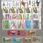 0018 154 150x150 - Советские марки — 11 (Дубликаты)