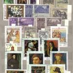0019 1351 150x150 - Зарубежные марки - IV (Экзотика)