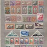 0019 325 р 150x150 - Зарубежные марки - III (Экзотика)
