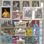 0020 129 150x150 - Зарубежные марки - IV (Экзотика)