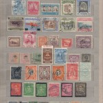 0020 369 р 150x150 - Зарубежные марки - III (Экзотика)
