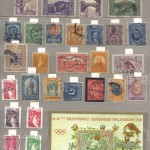 0022 277 150x150 - Зарубежные марки - IV (Экзотика)
