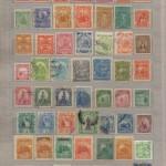 0022 646 р 150x150 - Зарубежные марки - III (Экзотика)