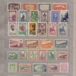 0024 381 р 150x150 - Зарубежные марки - III (Экзотика)