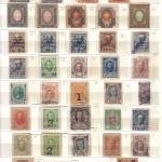 0024 4251 150x150 - Российская империя