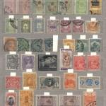 0024 686 150x150 - Зарубежные марки - IV (Экзотика)