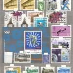 0026 191 150x150 - Зарубежные марки - IV (Экзотика)