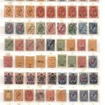 0027 1807 150x150 - Российская империя