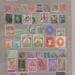 0028 495 р 150x150 - Зарубежные марки - III (Экзотика)