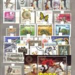 0029 170 150x150 - Зарубежные марки - IV (Экзотика)