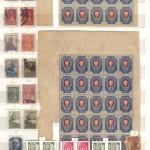0036 958 150x150 - Российская империя