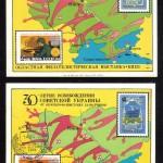 листок 0004 0005 20 150x150 - Прочие марки