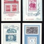 листок 0008 0011 40 150x150 - Прочие марки