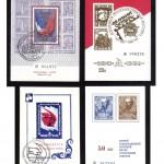 листок 0012 0015 40 150x150 - Прочие марки