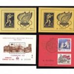 листок 0016 0019 40 150x150 - Прочие марки