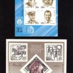 листок 0025 0026 20 150x150 - Прочие марки