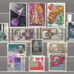 бракованный 2 5 150x150 - Прочие марки