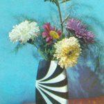 Астры в вазе 150x150 - Цветы