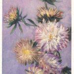 Астры 150x150 - Неизвестные художники