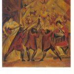 Бажбеук Меликян А.А Тир 150x150 - Советские художники и зарубежья