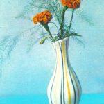 Бархатцы 150x150 - Цветы