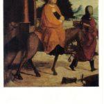 Бегство в Египет 150x150 - Неизвестные художники