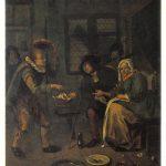 Весёлая компания 150x150 - Неизвестные художники