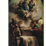 Вознесение Богоматери 150x150 - Неизвестные художники