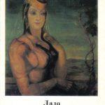 Гудиашвили В.Д Обложка Б 150x150 - Советские художники и зарубежья