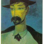 Гудиашвили В.Д Портрет Нико Пиросмани 150x150 - Советские художники и зарубежья