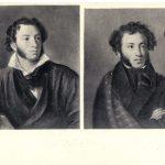 Два портрета Пушкина 150x150 - Неизвестные художники