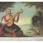 Казак бандурист 150x150 - Неизвестные художники
