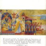 Коджоян А.К Обложка 2 150x150 - Советские художники и зарубежья