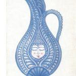 Коджоян А.К Эскиз фарфорового сосуда 150x150 - Советские художники и зарубежья